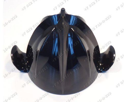 Насадка для цитрусовых для соковыжималки Moulinex ZX7000, ZX7001
