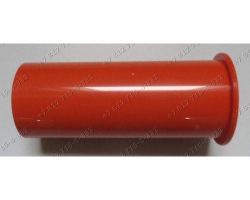 Толкатель оранжевый, трубка для соковыжималки Moulinex JU500181