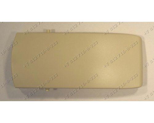 Защелка для соковыжималки Moulinex, Tefal ZE4001, 8314 ZN355C3E/BVO, ZN355C3E/BV0, JU380, ZE700188