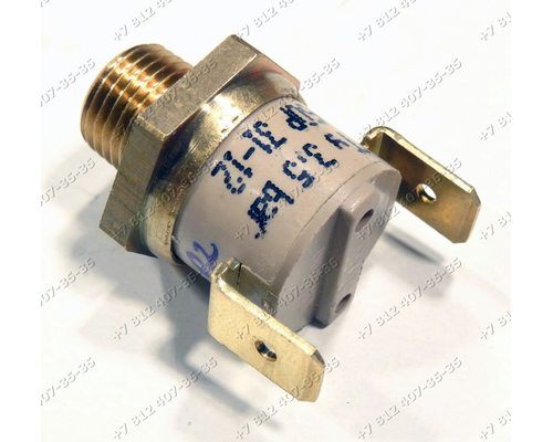 Датчик давления для утюга Bosch, Siemens TS16200/01