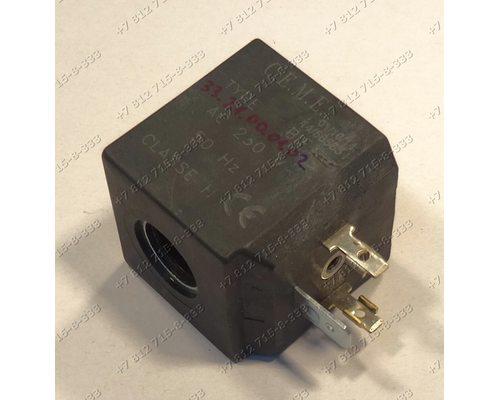 Клапан парогенератора C.E.M.E Type BIF 230V 50Hz Classe H для утюга