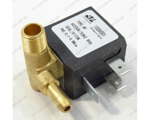 Клапан парогенератора ISO9001 Type 4P AC230V 50Hz 9VA 0.1-0.6 Mpa