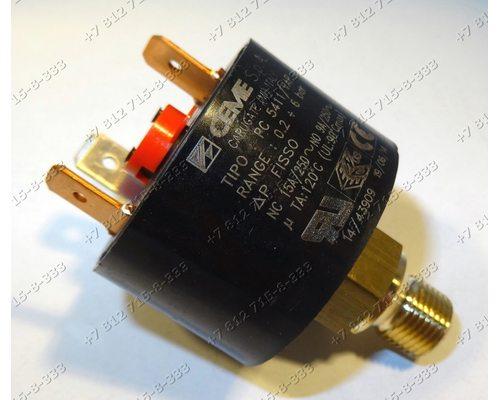 Клапан CEME SPA Tipo PC5411/VAP NC 15A/250 NO 9A/250 бойлера парогенератора Bosch Siemens Gaggenau