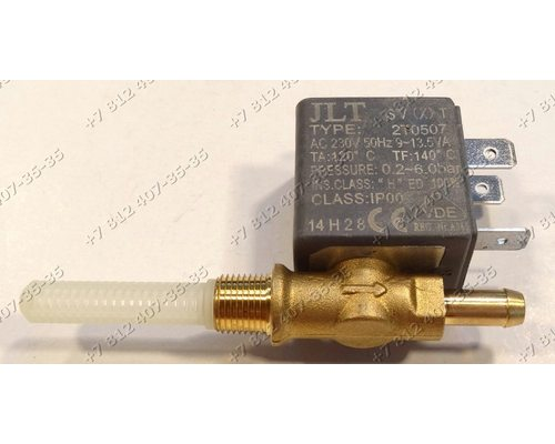 Клапан JLT Type 2T0507 230V 50Hz class H IP00 парогенератора для утюга Bosch, Siemens, Gaggenau