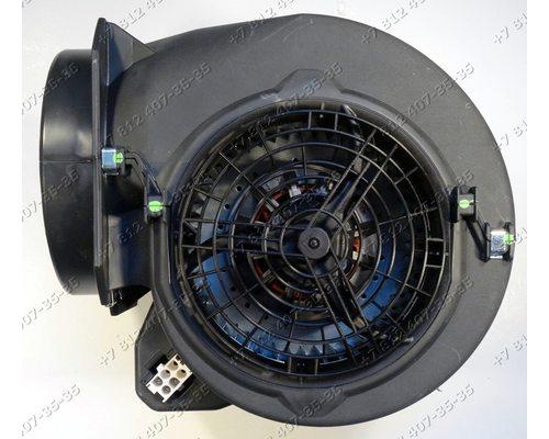 Двигатель в сборе для вытяжки Gutmann 22EM900B