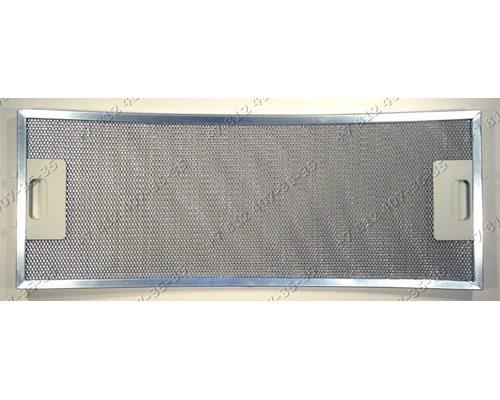 Жировой фильтр 187*486 изогнутый для вытяжек Elica