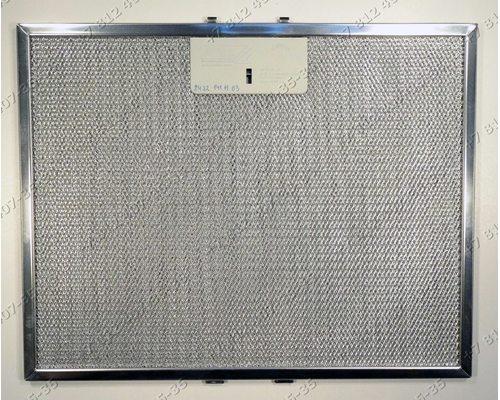 Жировой фильтр для вытяжек Elica CH9 260*330 мм