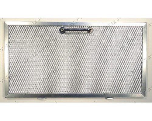 Жировой фильтр 176*328 в сборе с ручкой для вытяжек Elica