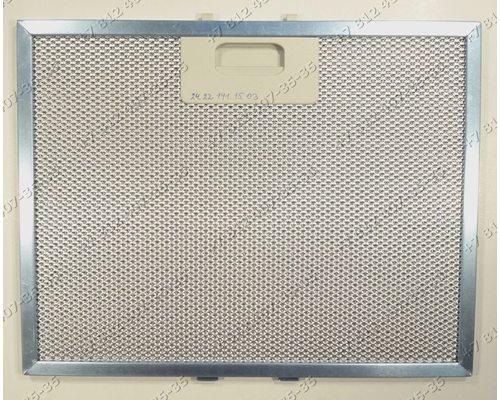 Фильтр жировой 218*283 мм для вытяжки Elica FS301/60 Jet Air