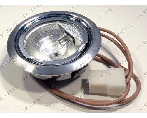 Лампочка в сборе галогеновая для вытяжки Electrolux EFC9543X 949610940-00
