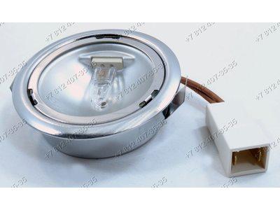 Лампочка для вытяжки AEG, Electrolux, Zanussi, Husqvarna и т.д. 20W G4 12V в сборе с плафоном галогеновая