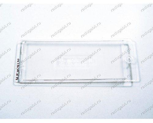 Плафон PLA0023125A лампочки до 28W для вытяжки Elica