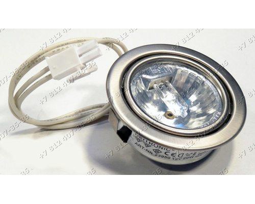 Лампочка в сборе галогеновая Heitronic art.23950 12V 20W для вытяжки Gutmann 22EM900B