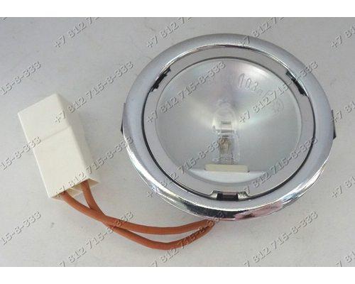Лампочка в сборе галогеновая 20W 12V 0.3 m G4 для вытяжки Gorenje DT9SYB