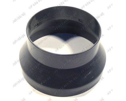 Переходник клапана для вытяжки Electrolux EFC9543X 949610940-00