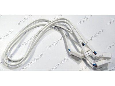 Шлейф белый от трансформатора для вытяжки Gutmann 22EM900B