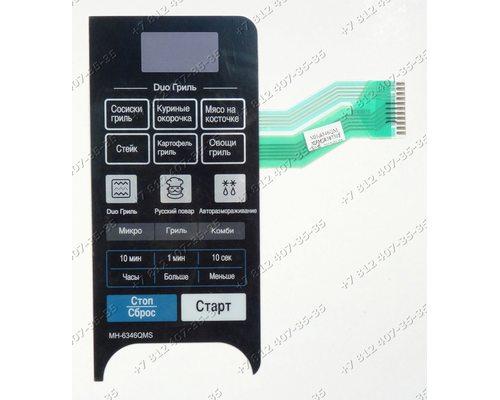 Сенсорная панель для СВЧ LG MH6346QMS