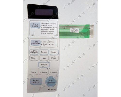Сенсорная панель для СВЧ LG MB-3744US