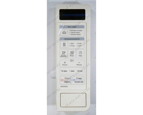 Панель управления в сборе для СВЧ LG MS2048GG