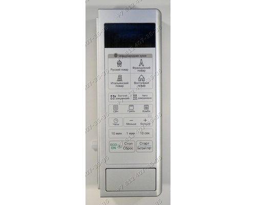Панель управления в сборе для СВЧ LG MB4042D