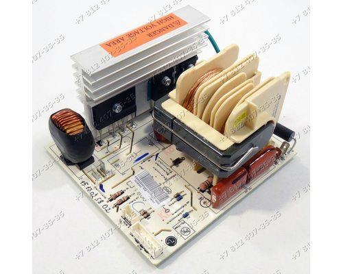Модуль - инвертор для СВЧ LG MB63R35GIB, MB63R35GIH, MB63W35GIB