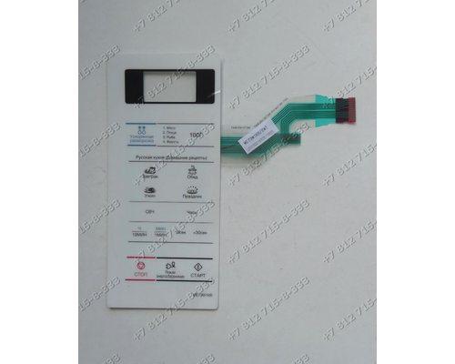 Белое сенсорное управление для СВЧ Samsung ME73M1KR