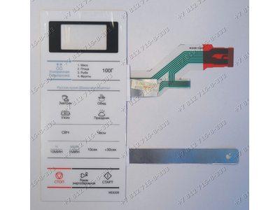 Сенсорное управление для СВЧ Samsung ME83DR-1