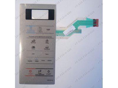 Сенсорное управление для СВЧ Samsung ME73E1KR-S/BW