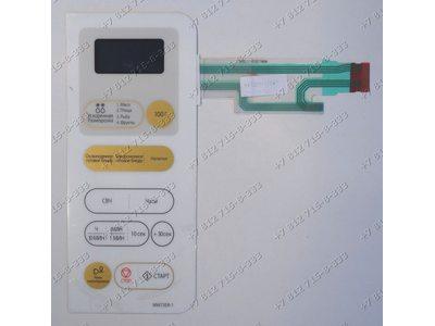 Сенсорное управление для СВЧ Samsung MW73ER-1/BWT