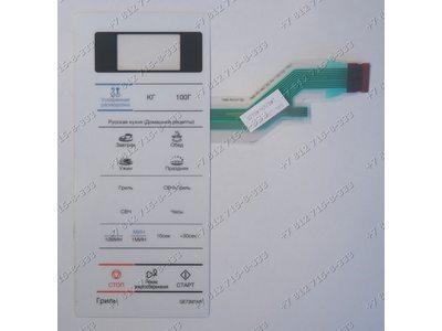 Сенсорное управление для СВЧ Samsung GE73M1KR/BWT GE73ET1KR/BWT GE731KR/BWT