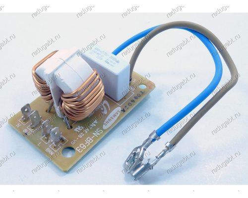 Плата фильтра питания духового шкафа для СВЧ Samsung NV75K5541BB/WT DG96-00021A