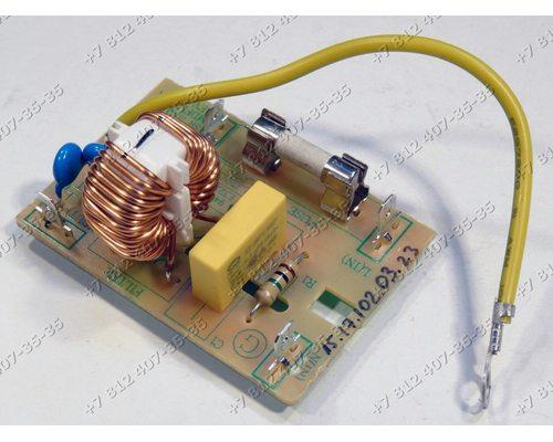 Электронный модуль - сетевой фильтр для СВЧ Midea AM820CMF