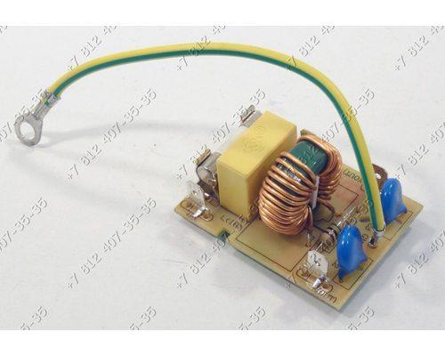 Электронный модуль - сетевой фильтр СВЧ Tristar MW-3402CM MW-3404CM и т.д.