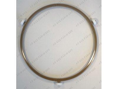 Кольцо вращения для СВЧ LG MC-8083DR, MC-8083KLR, MC-8083MLR, MD-2654F, MH-6643C