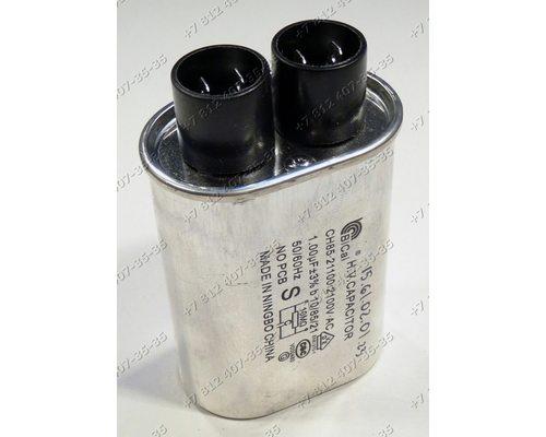 Конденсатор для СВЧ LG MS2041U, Midea AM820CMF