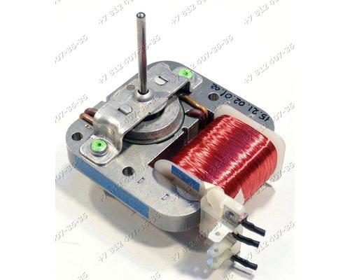 Двигатель вентилятора для СВЧ LG MB-3724HL, MB-3724U, MB-3724W, MB-3744U, MB-3744US
