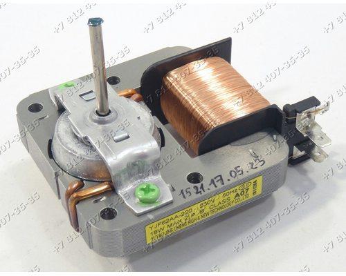 Двигатель вентилятора для СВЧ Daewoo KOR-663K KOR-8A0R - YJF62AA-220 18W