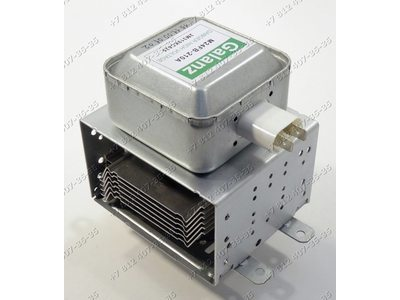 Магнетрон M24FB-210A для микроволновой печи