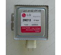 Магнетрон для СВЧ 2M213 09B 700W
