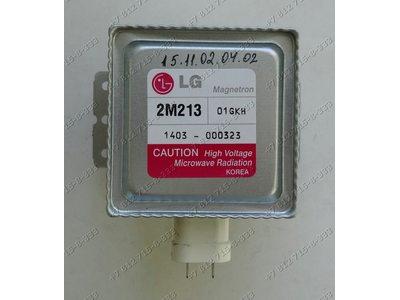 Магнетрон для микроволновой печи LG 2M213 09B 700 W