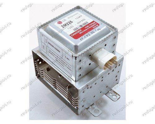 Магнетрон 2M226-15GKH 800W для СВЧ LG Bork MWIIEI5120IN