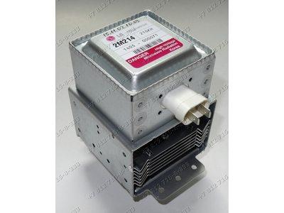 Магнетрон 2M214-21GKH для микроволновой печи LG