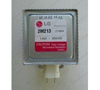 Магнетрон 2M213-21GKH 2M213-240GP для СВЧ LG