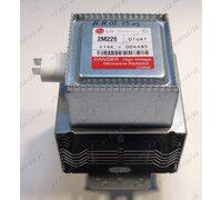 Магнетрон 2M226-01GMT 2M226-15CJE для СВЧ LG