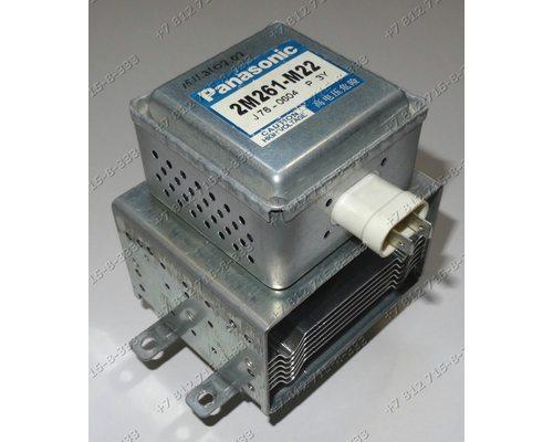 Магнетрон печки Panasonic NNSD366M