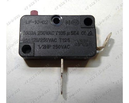 Микровыключатель LF-10-02 2 контакта для СВЧ Gorenje Zanussi ZM21M1