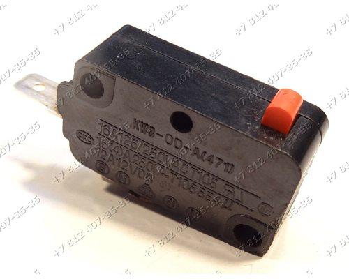 Микровыключатель KW3-OD-A (471) для СВЧ Panasonic NNGD577W, NN-GD577W