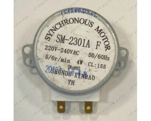 Мотор поддона SM2301A 49TYJ 220V/240V 50/60Hz 5/6 RPM 4W SM-2301A для СВЧ