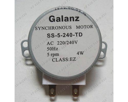 Мотор поддона Galanz SS-5-240-TD SS5-240TD 220/240V 50Hz 5rpm 4W H12мм для СВЧ