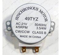 Мотор поддона 49tyz 21V 50/60Hz 3,5/4W 4/5RPM для СВЧ